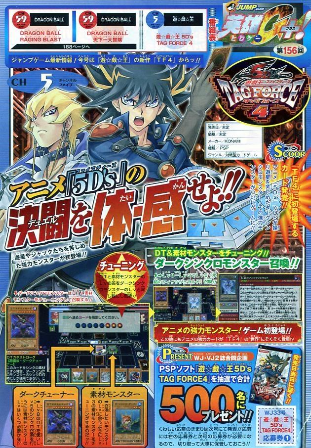 [Annonce] Yu-Gi-Oh! 5D's Tag Force 4 253457TF4_Scan2
