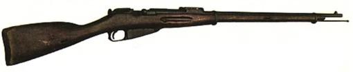 Les armes de l'infanterie 296569Mosin_Nagant_M1891