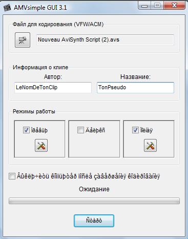 Encoder en mp4/H.264 avec AMVSimple GUI 302956tuto