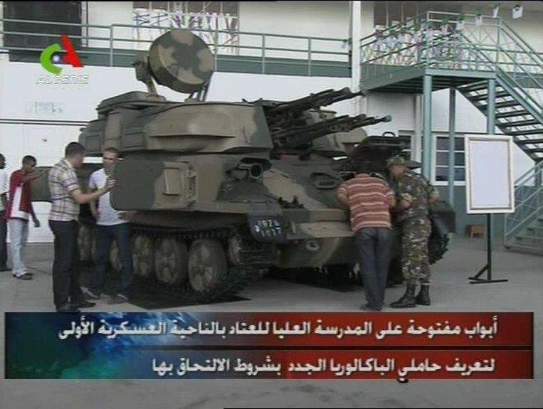القوات البرية الجزائرية  31764tank3