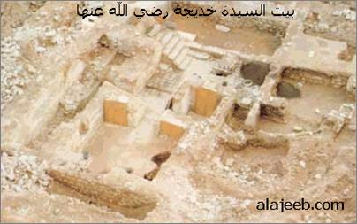 منزل سيد الخلق محمد صلى اللة علية وسلم بمكة 328250Image5