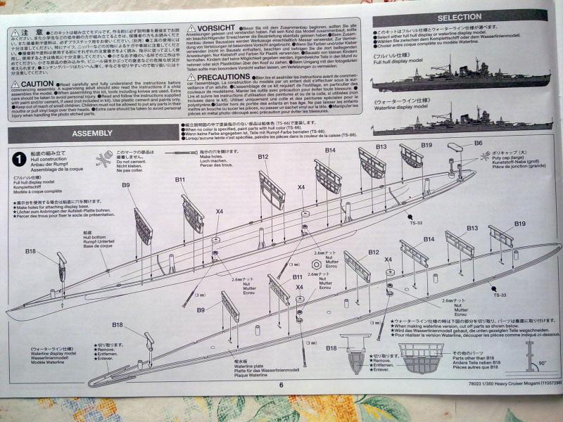 croiseur lourd Mogami au 1/350 par Pascal 94 - Tamiya  33746806092010653