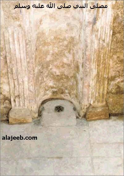 منزل سيد الخلق محمد صلى اللة علية وسلم بمكة 353939Image6