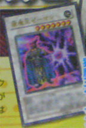 Les monstres Dark Synchros 35807DemonicMonkeyKingZemanVB12_JP_UR