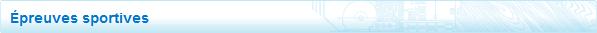 Les Disciplines : Le Biathlon 368871epreuve