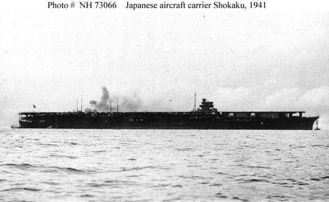 JAPON CROISEURS LOURDS CLASSE MYOKO 442382Shokaku