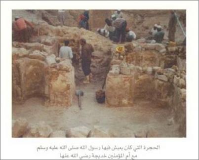 منزل سيد الخلق محمد صلى اللة علية وسلم بمكة 483981Image2