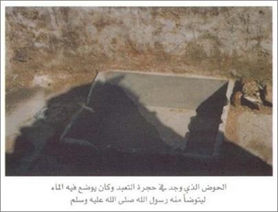 منزل سيد الخلق محمد صلى اللة علية وسلم بمكة 485549Image3