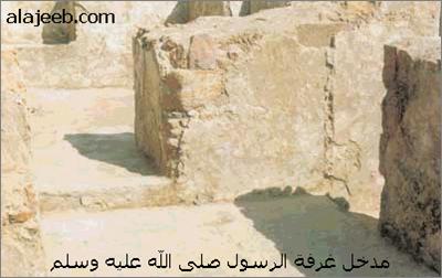 منزل سيد الخلق محمد صلى اللة علية وسلم بمكة 578326Image1