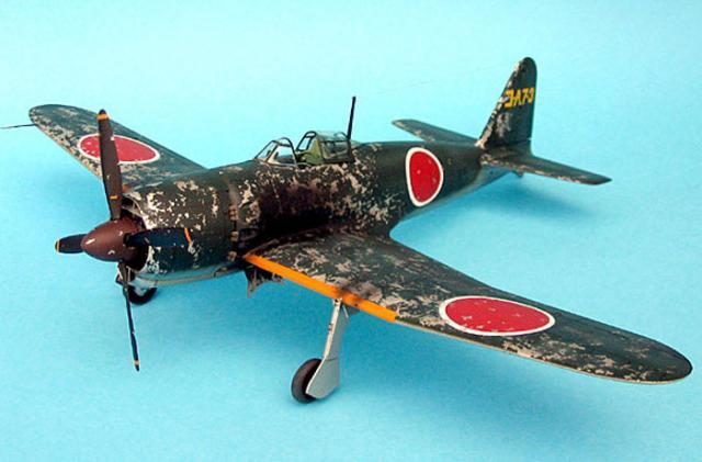 JAPON PORTE-AVIONS TAIHO 590088Mitsubishi_A7M2_Reppu