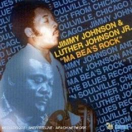 JIMMY JOHNSON 604536jjlj