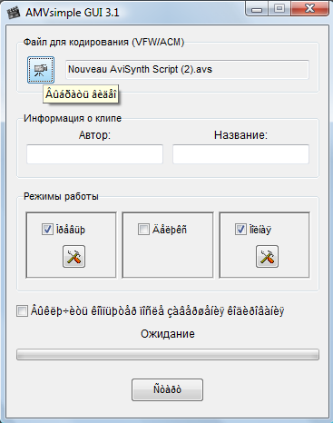 Encoder en mp4/H.264 avec AMVSimple GUI 607463Tuto_1