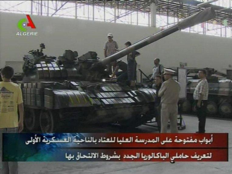القوات البرية الجزائرية  626859tank2
