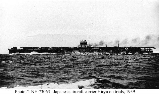 AICHI D3A VAL 648870Japanese_aircraft_carrier_hiryu