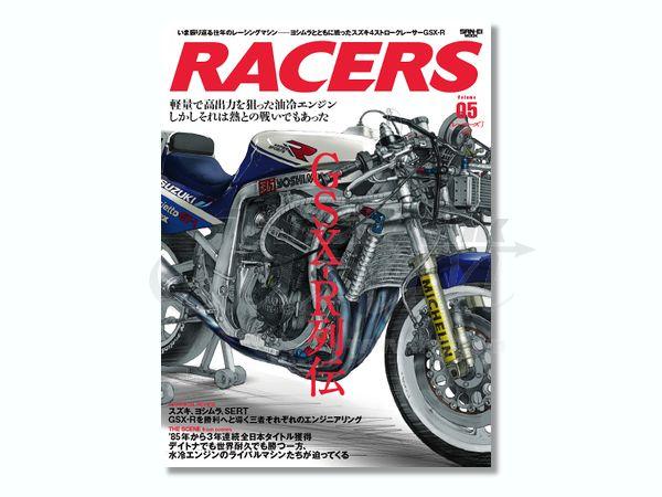 Livre, Magazine, En kiosque, Presse Spécialisée, Canard Moto, Bouquin  691830sae60972