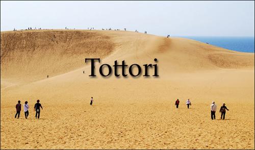 Tottori  698524Sans_titre_1