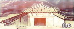 Le sceau de Kenji[Valide] 758299Oto