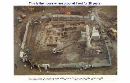 منزل سيد الخلق محمد صلى اللة علية وسلم بمكة 773745maisonproph_tekhadija