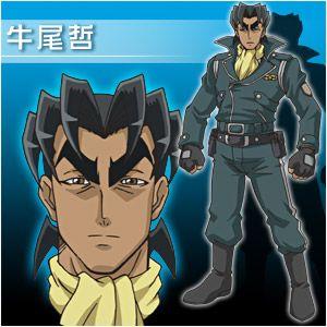 Les Personnages dans Yu-Gi-Oh! 5D's 792324Ushio_5D