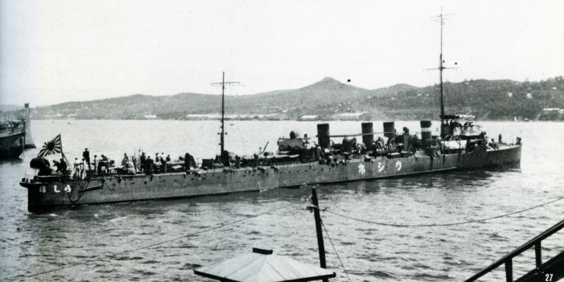 JAPON DESTROYERS CLASSE AKITZUKI 837845Destroyers_classe_Kamikaze_1905