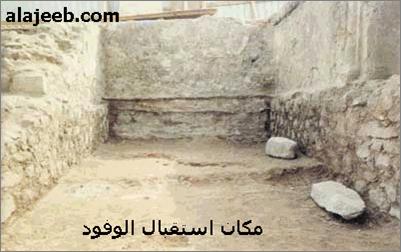 منزل سيد الخلق محمد صلى اللة علية وسلم بمكة 859276Image4