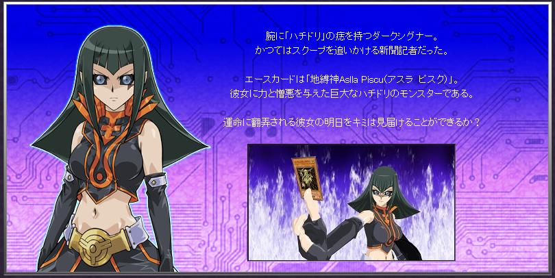 [Annonce] Yu-Gi-Oh! 5D's Tag Force 4 878683Website_4