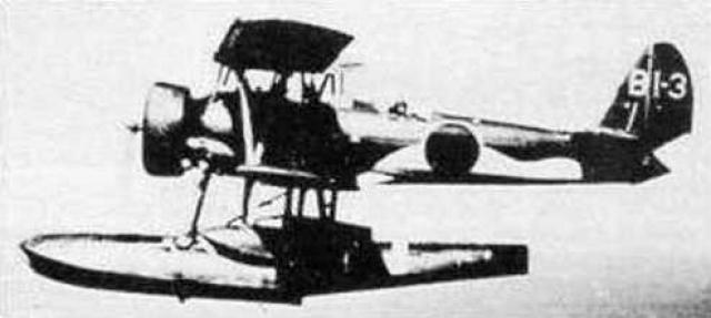 JAPON : CROISEURS DE BATAILLE CLASSE KONGO 916749Nakajima_E8N_seaplane