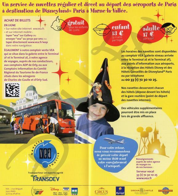 [DLP] Noël au Castle Club du Disneyland Hotel du 23 au 25 décembre 2009 (NEW: 2ème partie du Chapitre 2) - Page 2 930988img090_1