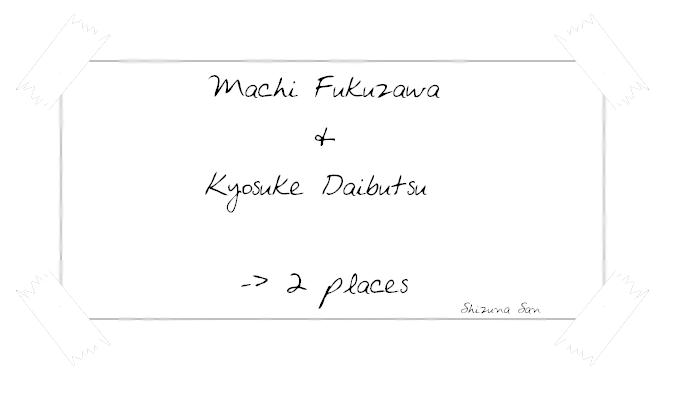 Chambre de Machi et Kyosuke 932719Sans_titre_1