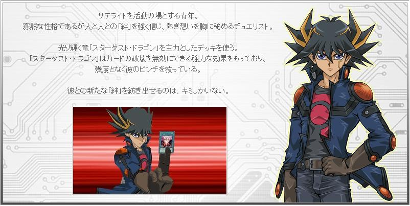 [Annonce] Yu-Gi-Oh! 5D's Tag Force 4 942594Website_1