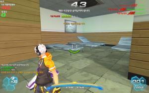 S4 League - Stylish eSper Shooting Sports Mini_811844S4_20100101_090049