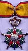 Unités, Grades et insignes dans les FAR / Moroccan Units and Ranks - Page 2 Mini_946788Ordre_du_Merite_Militaire_Cherifien