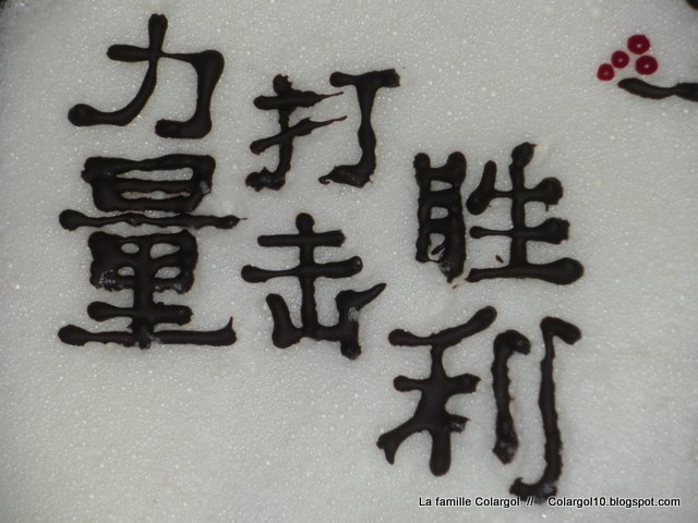 Calligraphie 123554IMGP5035