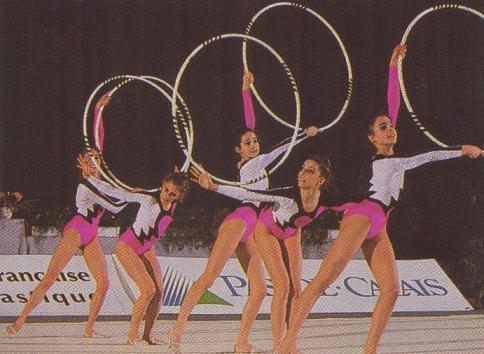 Ensemble France 1993==>1996 245267FRA95