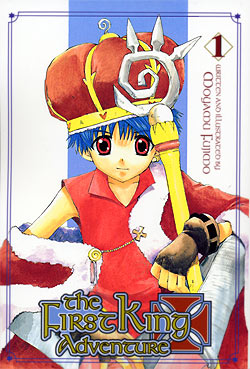 Kenja No Nagaki Fuzai (The First King Adventure) 356177fka001