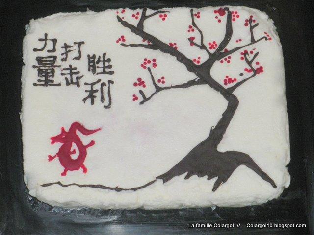 Calligraphie 430037IMGP5047