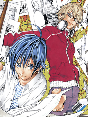 ~~Bakuman~~ 443700untitled_2_copy1