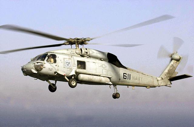 ROYAL NAVY CROISEUR DE DE BATAILLE HMS HOOD 464078Seahawk