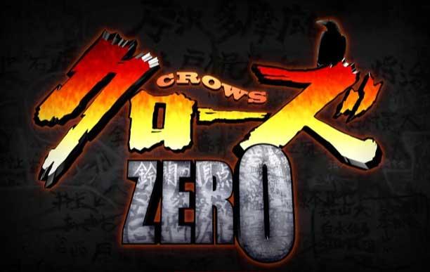 ~CROWS-ZERO~