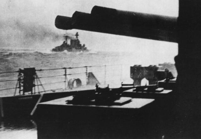 ROYAL NAVY CROISEUR DE DE BATAILLE HMS HOOD 831774HMS_Hood_mai_1941