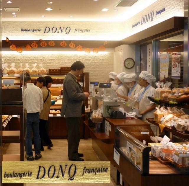 LE JAPON 930366kyoto_france__1_