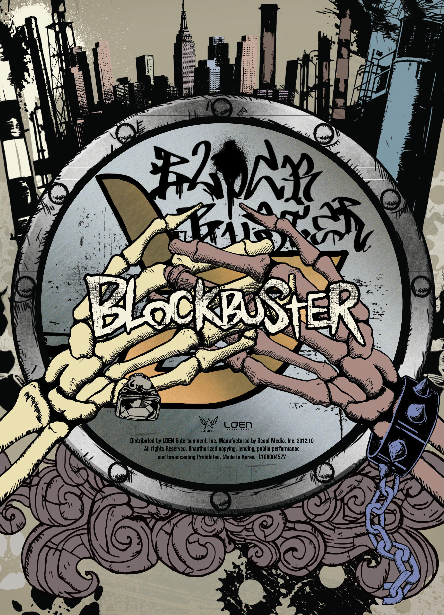 Block B – Blockbuster - VOL 1 [descarga] 344856