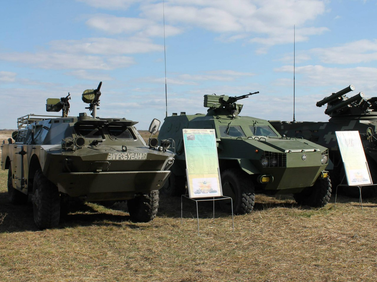 Ukraine Military: Situation and Needs - Page 4 Id0b
