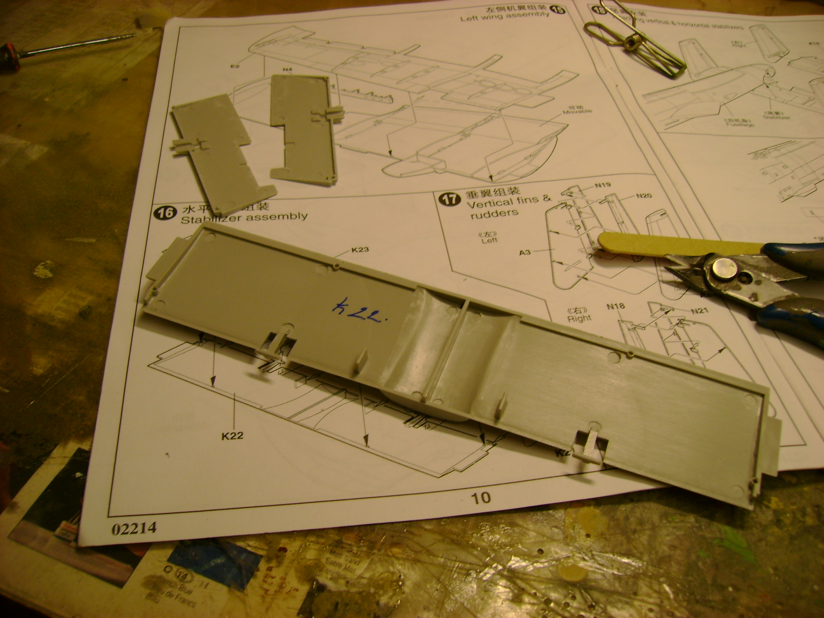A-10 Thunderbolt II...1/32 Trumpeter + PE Edouard....( T-Bird) Up 02/12... 57638743