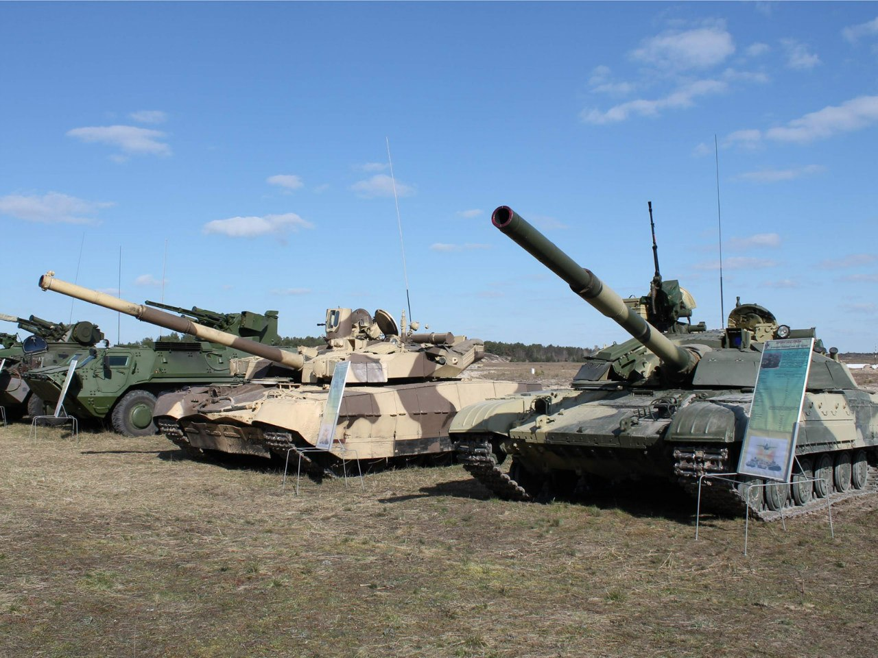 Ukraine Military: Situation and Needs - Page 4 Lhek
