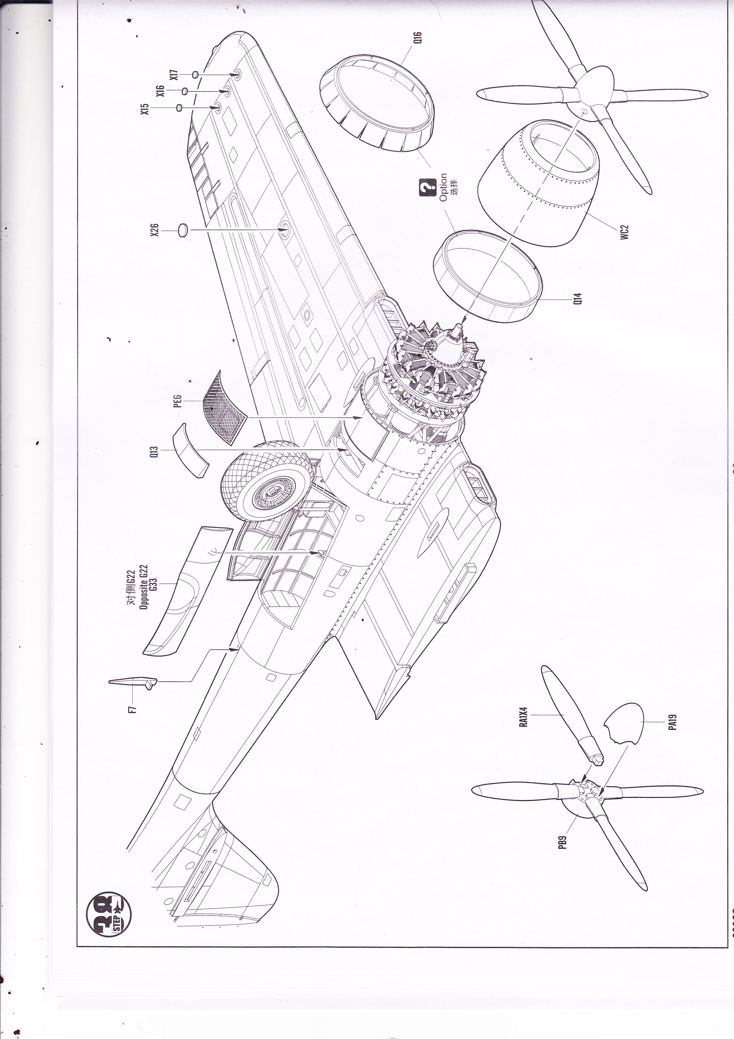 P-61 B Black Widow Hobby Boss Img0025hj