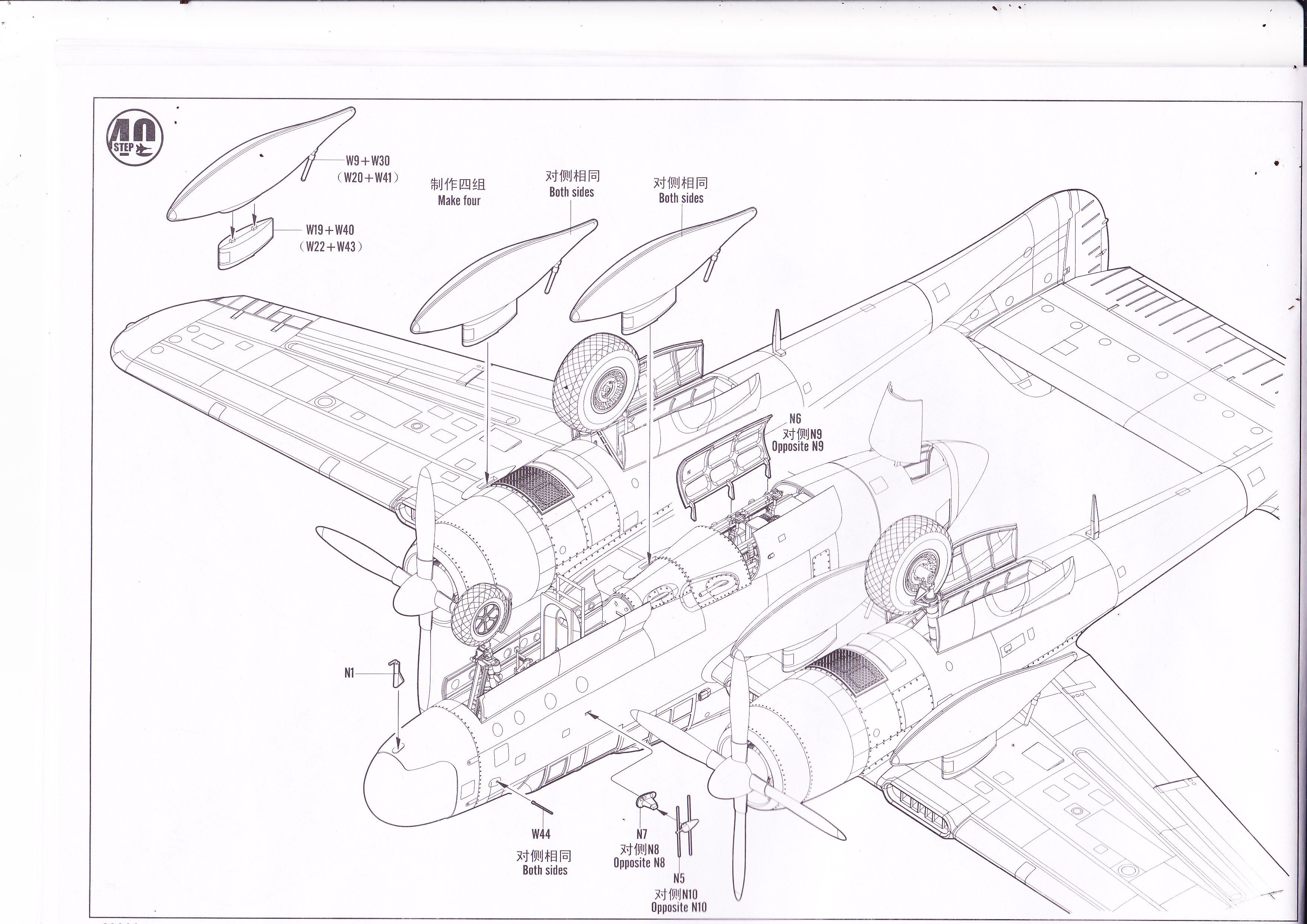 P-61 B Black Widow Hobby Boss Img0027zl