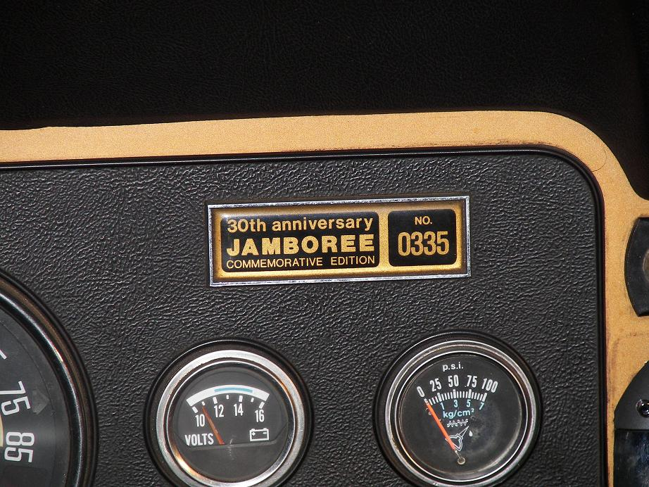 Jeep CJ7: différences entre versions - Page 2 J3352cj7jamboreered
