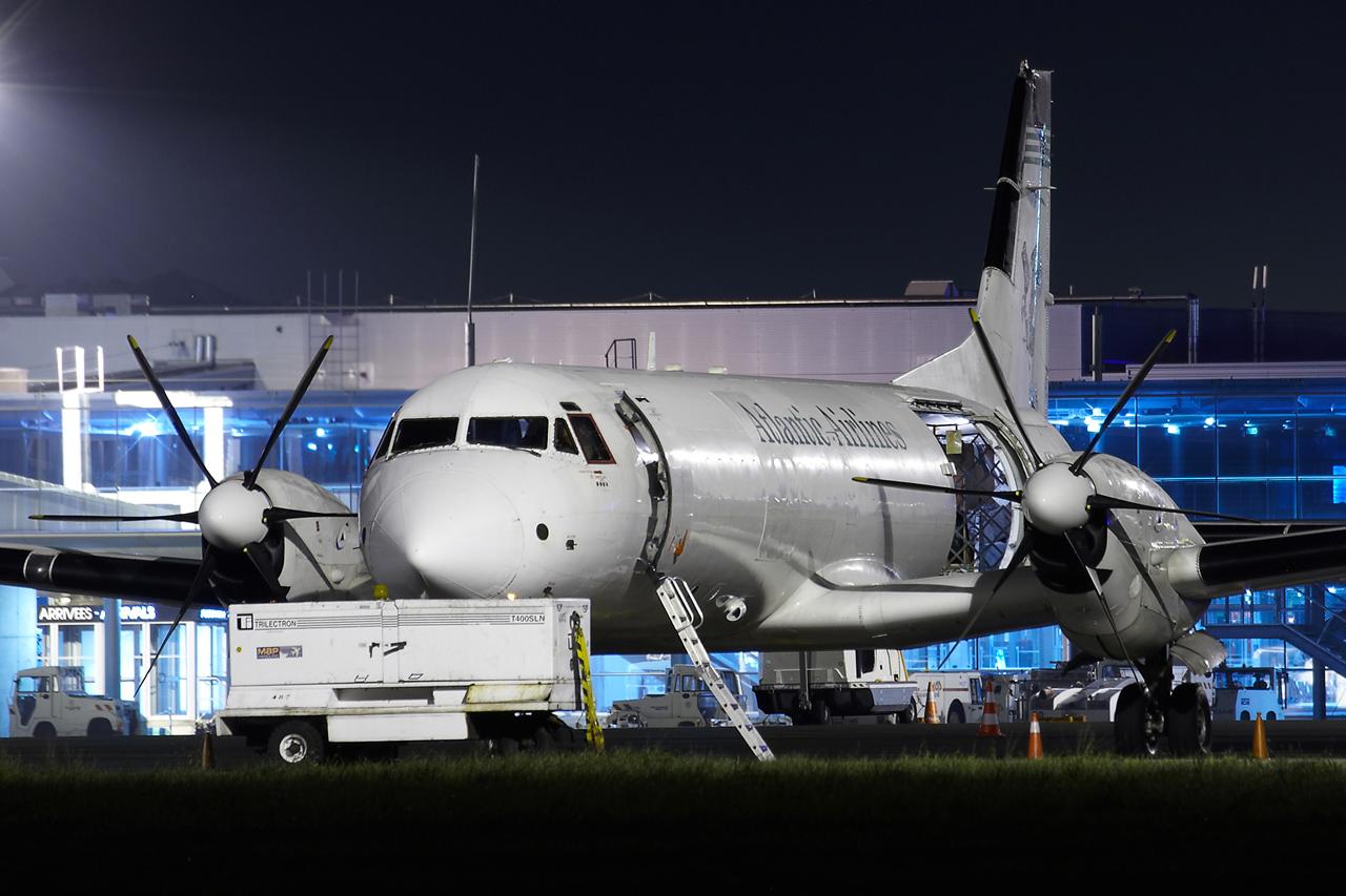 [30/10/2013] Bae ATP (G-BTPF) Atlantic Airlines 6kv7