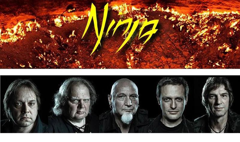 Ninja - Into The Fire (2015)  OLS0fL